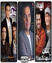 عکسهای جدید بازیگران بر روی جلد مجلات – مهر ماه ۹۰