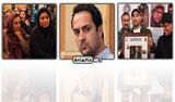 عکس های مراسم تقدیر از عوامل و بازیگران مجموعه پایتخت ۲