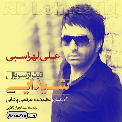 http://up.ariapix.net/images/22481313338187492671.jpg