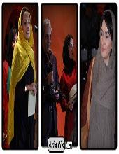 عکسهای پانزدهمین جشن سینمای ایران (۱)