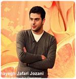عکس های جددید علی ضیا در برنامه ویتامین سه