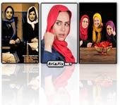 عکس های منتخب بازیگران زن ایرانی;تیر ماه ۹۱