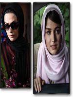عکس های متفاوت افسانه پاکرو و لادن مستوفی در فیلم چشم
