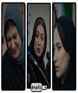 عکسهای نشت بازیگران فیلم یه حبه قند با حضور نگار جواهریان,ریما رامین فر و …