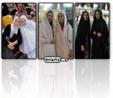 عکس های جدید خاطره حاتمی و لیلا بلوکات در سفر زیارتی حج