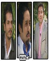 عکسهای عباس غزالی , علی ضیا و روزبه نعمت اللهی در خوشا شیراز