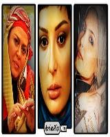 سری جدید پوسترهای بازیگران ایرانی