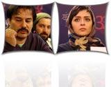 عکس های نشست خبری فیلم زندگی مشترک آقای محمودی و بانو