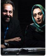 عکس های جدید میلیشا مهدی نژاد و همسرش آرش مجیدی