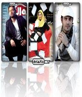 عکس های جدید بازیگران بر روی جلد مجلات دی ۹۰