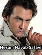 عکس های جدید از حسام نواب صفوی