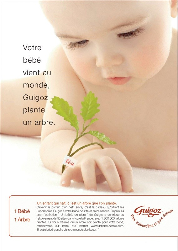 عکسهای دوست داشتنی از کودکان | ariapix.net