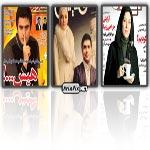 عکس های بازیگران بر جلد مجلات;بهمن ماه ۹۱