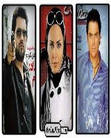 عکسهای جدید بازیگران روی جلد مجلات , آبان ماه ۹۰