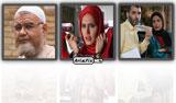 عکس های جدید از فیلم سینمایی رسوایی