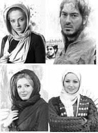 پوستر های جدید , زیبا و فوق العاده زیبا از بازیگران ایرانی