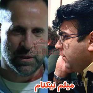 عکس های دوبله گران سریال فرار از زندان | ariapix.net